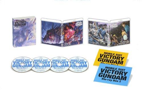 機動戦士Vガンダム Blu-ray Box II 新品 マルチレンズクリーナー付き