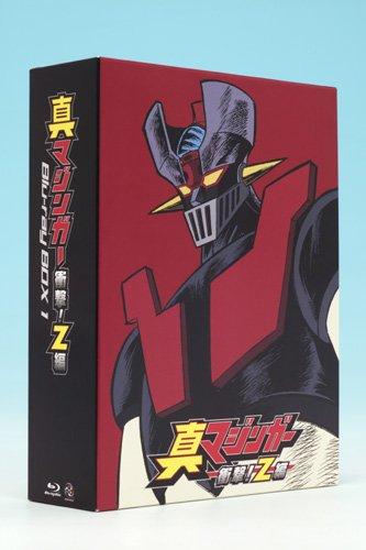 真マジンガー 衝撃!Z編 Blu-ray BOX 1(中古)マルチレンズクリーナー付き