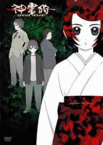 『神霊狩/GHOST HOUND』DVD BOX(初回限定生産)新品 マルチレンズクリーナー付き