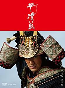 NHK大河ドラマ 平清盛 完全版 DVD-BOX 第弐集(中古)マルチレンズクリーナー付き