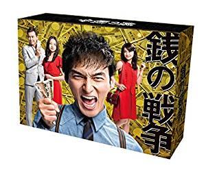 銭の戦争 DVD-BOX 新品 マルチレンズクリーナー付き