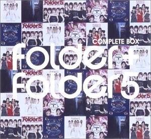 Folder + Folder5 COMPLETE BOX [DVD]新品 マルチレンズクリーナー付き