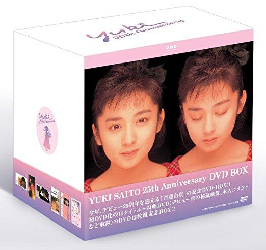 斉藤由貴25th Anniversary DVD BOX 新品 マルチレンズクリーナー付き