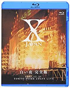 X JAPAN 白い夜 完全版 [Blu-ray]新品 マルチレンズクリーナー付き