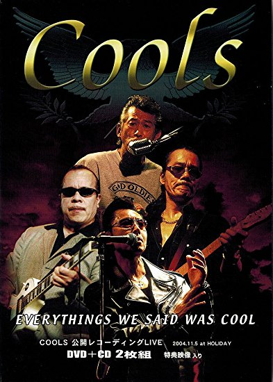 30th HISTORY~EVERYTHING WE SAID WAS COOL [DVD]Cools 新品 マルチレンズクリーナー付き