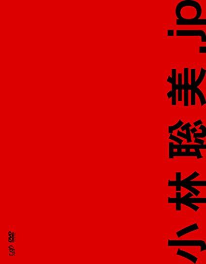 小林聡美.jp 【初回限定版】 (DVD+ブックレットUSBメモリ)新品 マルチレンズクリーナー付き