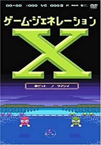 ゲーム・ジェネレーションX 8ビットの魂 [DVD]新品 マルチレンズクリーナー付き