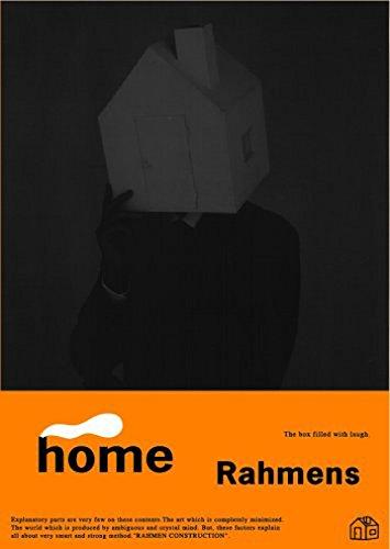 ラーメンズ第5回公演『home』 [DVD]新品 マルチレンズクリーナー付き