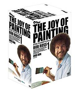 ボブ・ロス THE JOY OF PAINTING1DVD-BOX(中古)マルチレンズクリーナー付き
