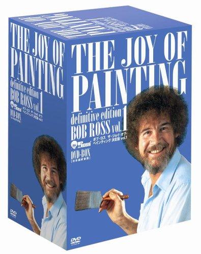 ボブ・ロス ザ・ジョイ・オブ・ペインティング 決定版DVD-BOX1 新品 マルチレンズクリーナー付き