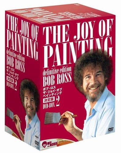 ボブ・ロス ザ・ジョイ・オブ・ペインティング決定版 DVD-BOX2 新品 マルチレンズクリーナー付き
