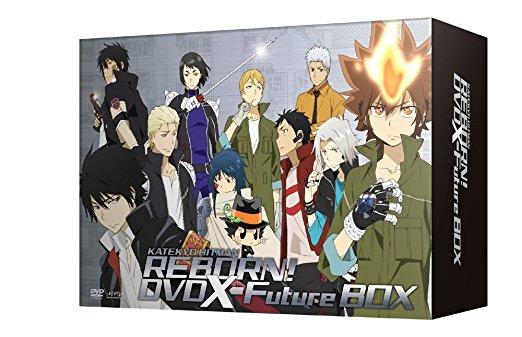 家庭教師ヒットマンREBORN! 未来編[X]DVD X-Future BOX 新品 マルチレンズクリーナー付き