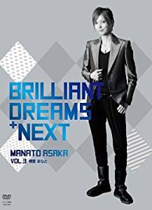 TAKARAZUKA SKY STAGE 「Brilliant Dreams+NEXT VOL.3 朝夏まなと」 [DVD]宝塚歌劇団(中古)マルチレンズクリーナー付き