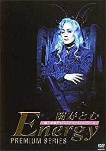 蘭寿とむ「Energy Premium Series」 [DVD](中古)マルチレンズクリーナー付き