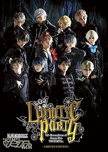 【Blu-ray】【ツキステ。】2.5次元ダンスライブ ツキウタ。ステージ 第4幕 Lunatic Party 限定版 新品 マルチレンズクリーナー付き