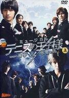 【DVD】ミュージカル テニスの王子様 3rdシーズン 青学vs氷帝 新品 マルチレンズクリーナー付き