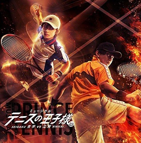 【Blu-ray】ミュージカル テニスの王子様 3rd シーズン 青学vs立海 通常版 新品 マルチレンズクリーナー付き