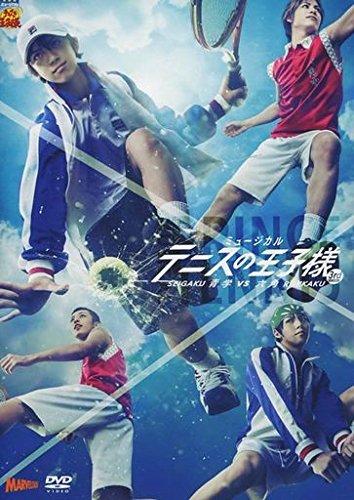 【DVD】ミュージカル テニスの王子様 3rdシーズン 青学vs六角 新品 マルチレンズクリーナー付き