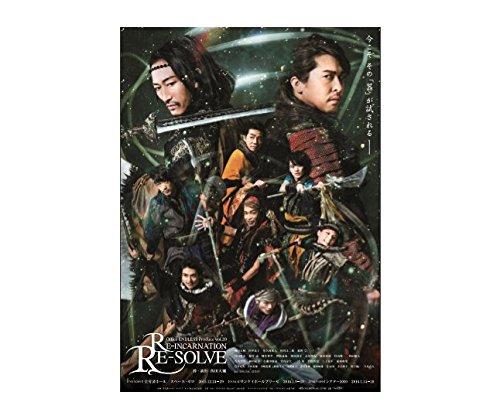 RE-INCARNATION RE-SOLVE(リザルブ)DVD 新品 マルチレンズクリーナー付き