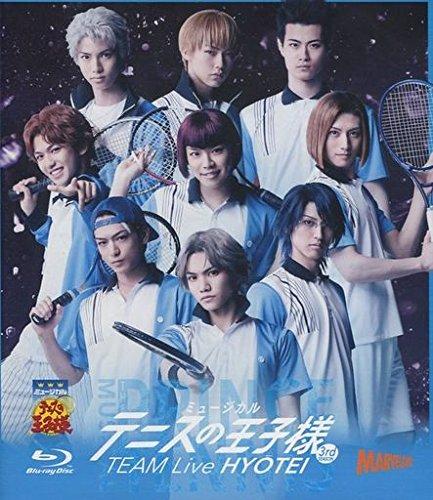 【Blu-ray】ミュージカル テニスの王子様 TEAM Live HYOTEI 新品 マルチレンズクリーナー付き