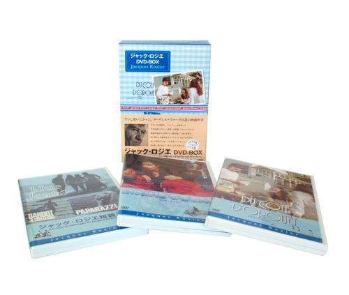 ジャック・ロジエ DVD-BOX(中古)マルチレンズクリーナー付き