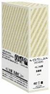 ルイス・ブニュエル DVD-BOX 5 (のんき大将/乱暴者/エル)新品 マルチレンズクリーナー付き