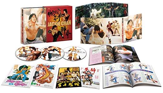 「酔拳」「蛇拳」製作35周年記念限定3枚 [Blu-ray]新品 マルチレンズクリーナー付き