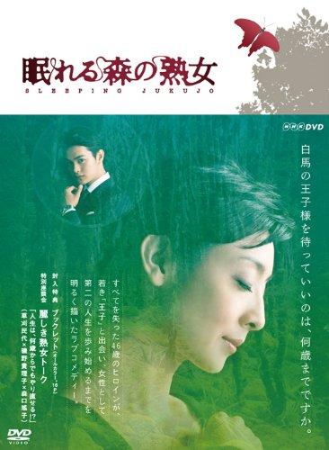 眠れる森の熟女 DVD-BOX(中古)マルチレンズクリーナー付き