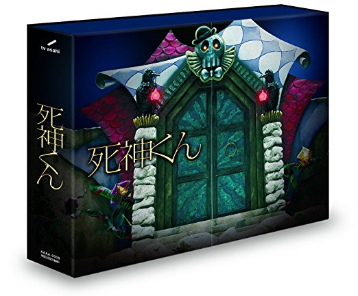 死神くん DVD-BOX(初回限定版)新品 マルチレンズクリーナー付き