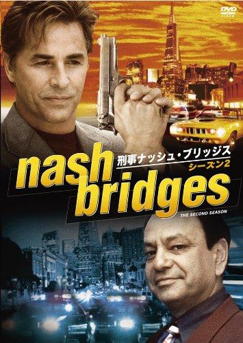 刑事ナッシュ・ブリッジス シーズン2 [DVD] 新品 マルチレンズクリーナー付き
