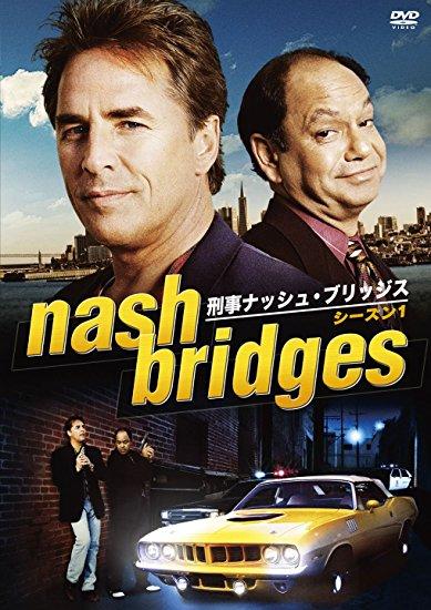 刑事ナッシュ・ブリッジス シーズン1 [DVD](中古)マルチレンズクリーナー付き