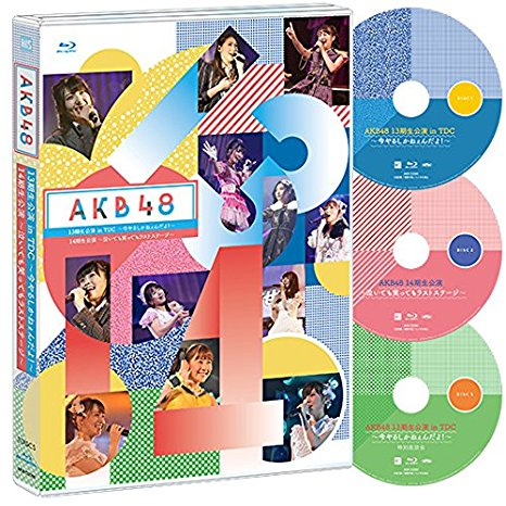 【BD】 AKB48 13期生公演 in TDC ~今やるしかねぇんだよ!~×AKB48 14期生公演 ~ 泣いても笑ってもラストステージ ~ 新品 マルチレンズクリーナー付き