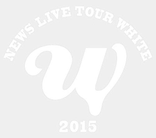 NEWS LIVE TOUR 2015 WHITE(初回盤) [Blu-ray]新品 マルチレンズクリーナー付き