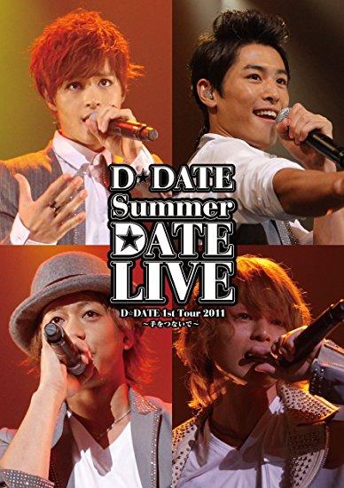 D☆DATE 1st Tour 2011 Summer DATE LIVE~手をつないで~(初回限定盤) [DVD]新品 マルチレンズクリーナー付き