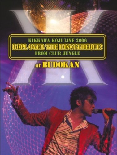 KIKKAWA KOJI LIVE 2006 ROLL OVER THE DISCOTHEQUE! FROM CLUB JUNGLE at BUDOKAN【初回限定盤】 [DVD]新品 マルチレンズクリーナー付き