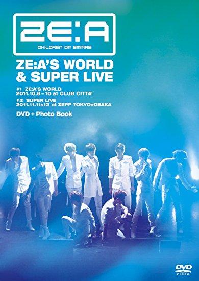 ZE:A'S WORLD & SUPER LIVE [DVD]新品 マルチレンズクリーナー付き