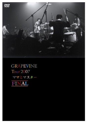"""GRAPEVINE tour2007 """"ママとマスター"""
