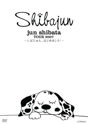 Jun Shibata Tour 2007~しばじゅん、はじめました!~ [DVD]新品 マルチレンズクリーナー付き