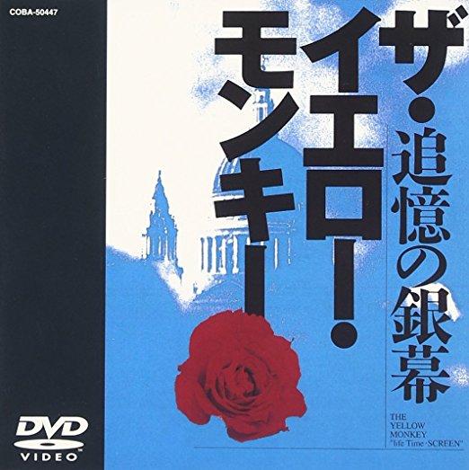 Life Time SCREEN(追憶の銀幕) [DVD]新品 マルチレンズクリーナー付き