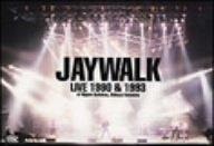 LIVE 1990  1993 [DVD]新品 マルチレンズクリーナー付き