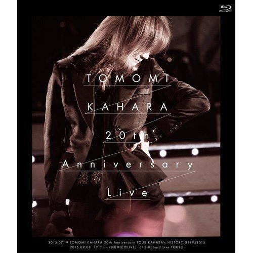 TOMOMI KAHARA 20th Anniversary Live(初回限定盤) [Blu-ray]新品 マルチレンズクリーナー付き