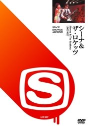 SPACE SHOWER ARCHIVE シーナ&ザ・ロケッツ LIVE 9207 [DVD]新品 マルチレンズクリーナー付き
