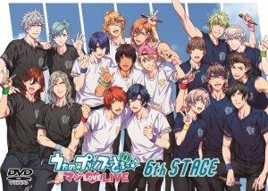 ライブ うたの☆プリンスさまっ♪ マジLOVELIVE 6th STAGE DVD 新品 マルチレンズクリーナー付き