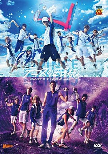 【DVD】ミュージカル テニスの王子様 3rdシーズン 青学vs比嘉 新品 マルチレンズクリーナー付き
