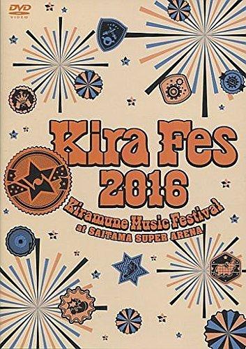【DVD】 KiraFes 2016 Kiramune Music Festival 2016 at SAITAMA SUPER ARENA 新品 マルチレンズクリーナー付き