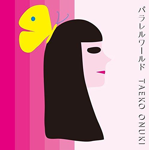 大貫妙子ソロデビュー40周年BOX パラレルワールド [DVD]新品 マルチレンズクリーナー付き