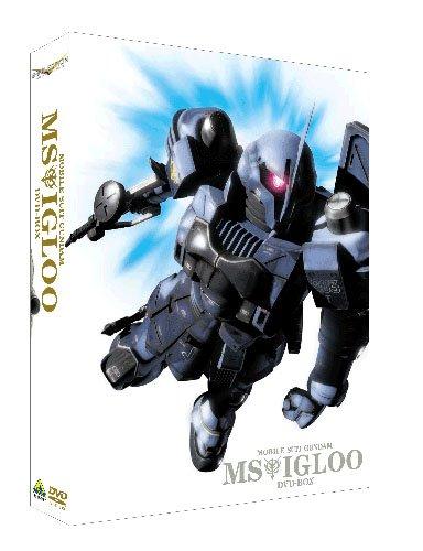 G-SELECTION 機動戦士ガンダム MSイグルー DVD-BOX 新品 マルチレンズクリーナー付き