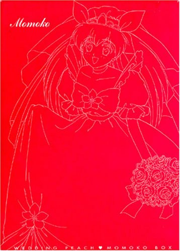 愛天使伝説ウェディングピーチ DVD BOX(1)(中古)マルチレンズクリーナー付き