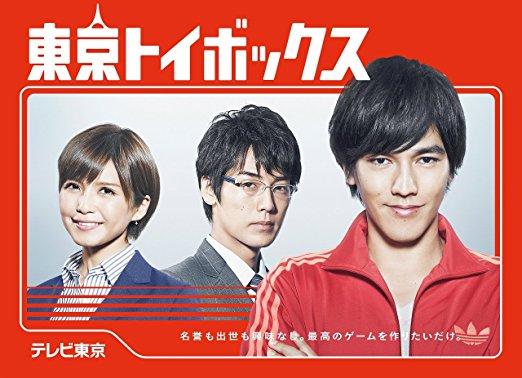 東京トイボックス DVD-BOX(中古)マルチレンズクリーナー付き