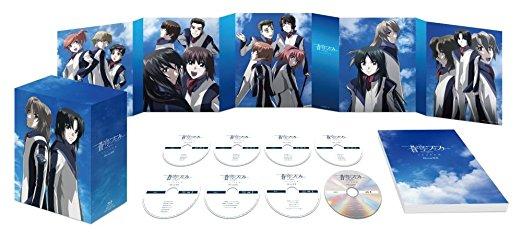 【Amazon.co.jp限定】蒼穹のファフナー EXODUS Blu-ray BOX【初回限定版】(オリジナルB1布ポスター付)新品 マルチレンズクリーナー付き